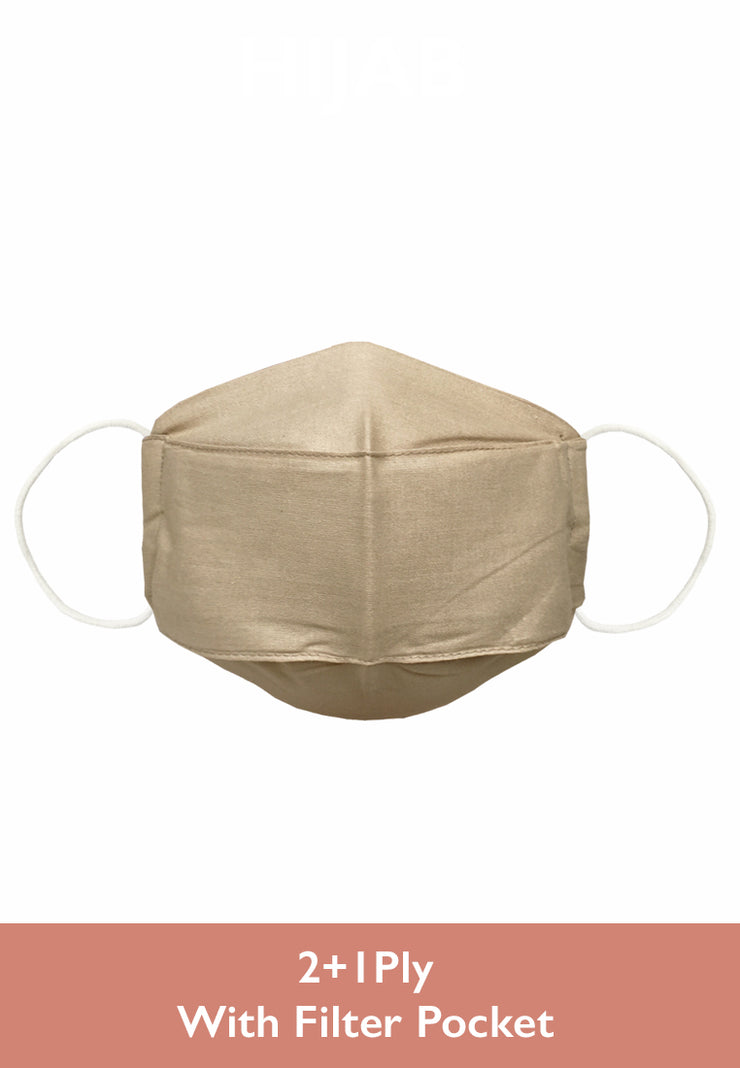 Cotton Face Mask With Filter Pocket - Caramel  Macchiato