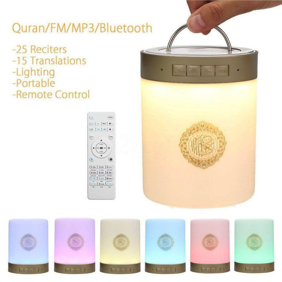 Qur'an Reciter Touch Lamp (Qur'an, Ruqyah, Du'as, Anasheed, Ahadith & Translation)