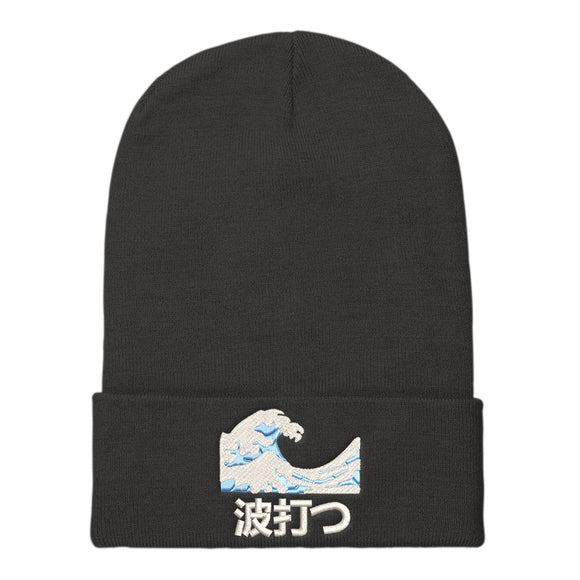 Wavey : Beanie | Hats | Beanies | Vaporwave Fashion