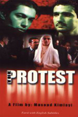 Protest (DVD) by:Massoud Kimiaei w/Eng subtitles
