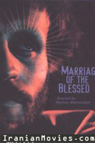 Wedding of the Blessed (DVD)