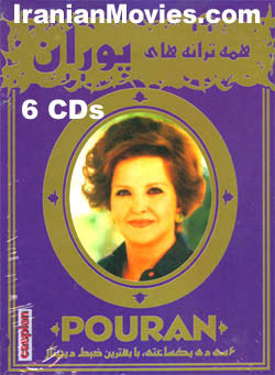 Best of Pooran on 6 CDs (was $29.95)