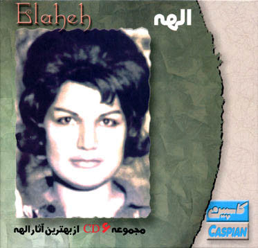 Best of Elaheh on 6 CDs (Was $24.95) on Sale