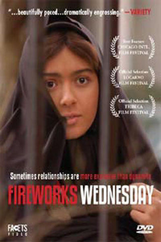 Fireworks Wednesday (DVD) ヘ&#1670 &#1607 &#1575 &#1585 &#1588 &#1606 &#1576 &#1607 &#1587 &#1608 &#