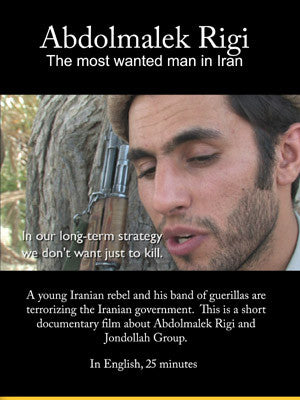 Most wanted man in Iran (DVD)