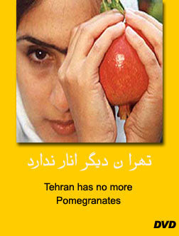 Tehran has no more Pomegranates (DVD)
