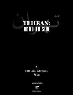 Tehran: Another Side (DVD)