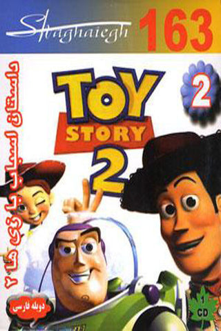 Toy Story 2 Animation in Farsi (DVD)