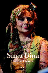 Sima Bina Los Angeles concert (DVD)