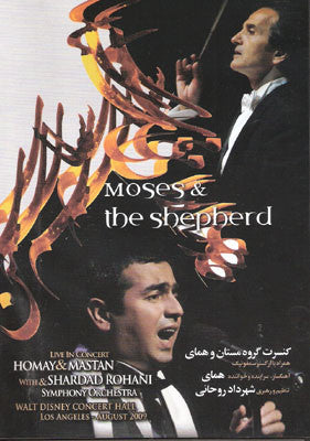 Moses & the Shepherd concert by Homay (CD & DVD)