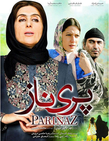 Parinaz  پری ناز