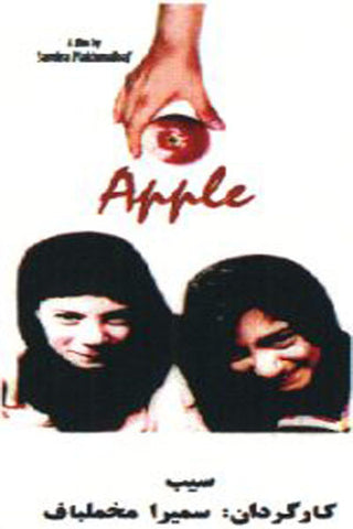 Apple (Sib) (DVD) in Farsi with Eng. Subtitles by Samira Makhmalbaf