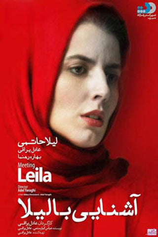 Ashenaei Ba Leila (DVD) on Sale
