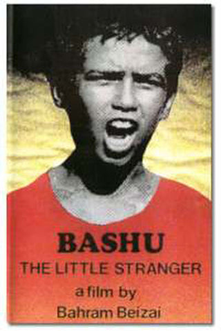 Bashu, the little stranger (DVD) by Bahram Beizaei