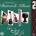 Persian Instrumental CD No.2