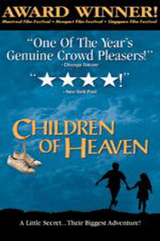 Children of Heaven (DVD) by Majid Majidi
