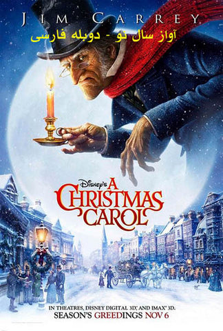 Christmas Carol Animation in Farsi Language (DVD)