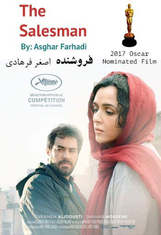 The Salesman Movie by Asghar Farhadi on DVD