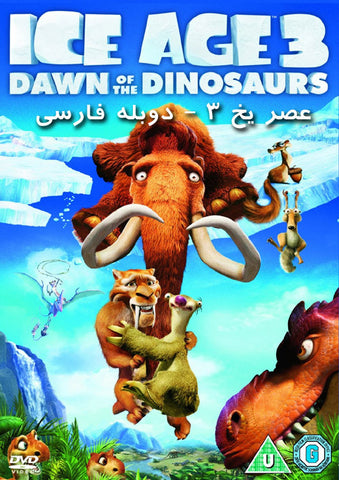 Ice Age Part 3 dubbed in Farsi language (DVD)