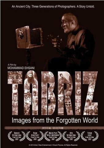 Tabriz, Images from the forgotten world (DVD)