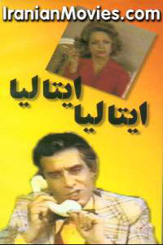 Italia Italia (3 DVDs) Comedy Show from 1977 Iran