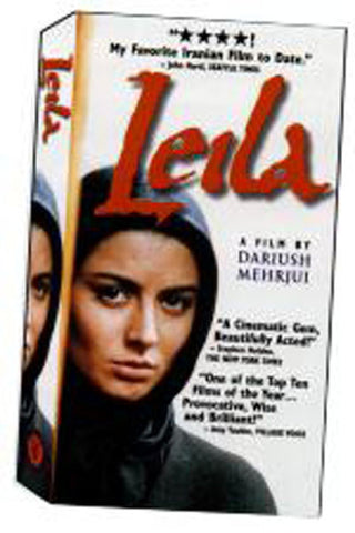 Leila , by Dariush Mehrjuei (DVD) English subtitles