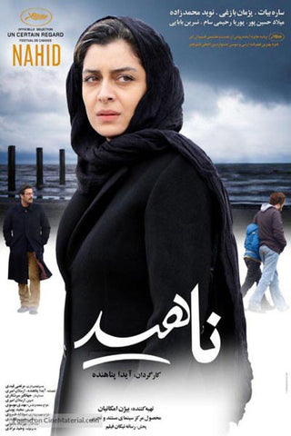 Nahid, Iranian Film on DVD, Drama