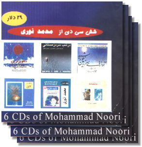 Best of Mohammad Noori on 6 CDs