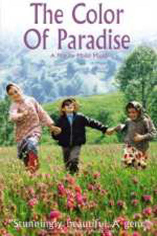 Color of Paradise (DVD) by: Majid Midi