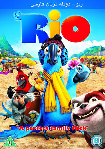 Rio Animation in Farsi Language (DVD)