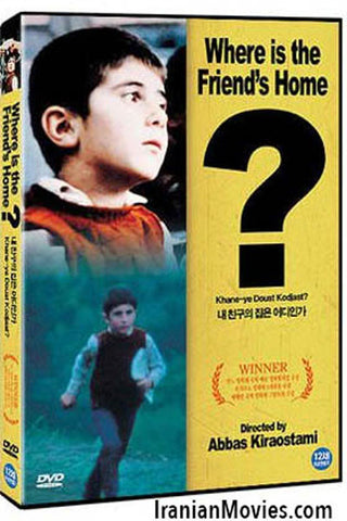 Where is friend's home? (DVD) by Abas Kiarostami