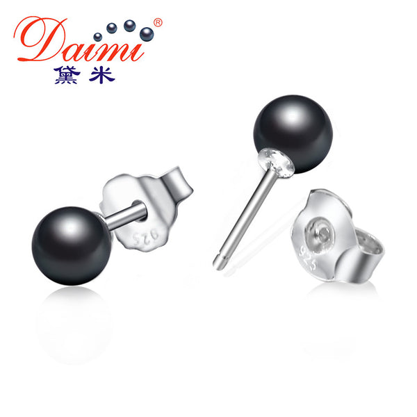 DAIMI 5-6mm Round Natural Pearl Studs Earrings 925 Sterling Silver