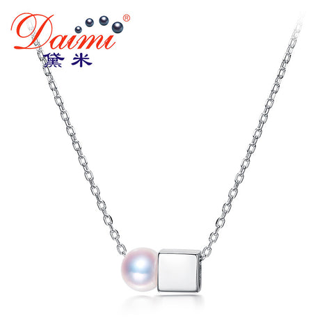 DAIMI 6-6.5mm Akoya Sea Pearl Pendant Top Luster 925 Sterling Silver Pendant Necklace Brand Jewelry nurse pendant for christmas