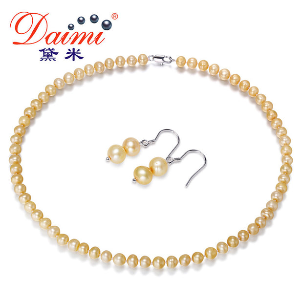 [Daimi] Champagne Color Pearl Jewelry Sets, Necklace & Earrings