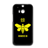 00892-B Breaking Bad HTC One M8 Case