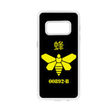 00892-B Breaking Bad Samsung Galaxy S8 Case