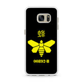 00892-B Breaking Bad Samsung Galaxy S7 Case