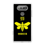 00892-B Breaking Bad LG V20 Case