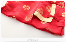 TZ038 Baby Boys Red Oriental Chinese Brocade Vest