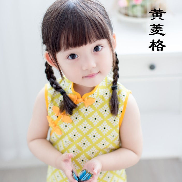 CS041 Girls Yellow Print Traditional Qipao Cheongsam
