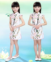 CS048 New Girls Chinese Traditional Floral Cheongsam Qipao - White