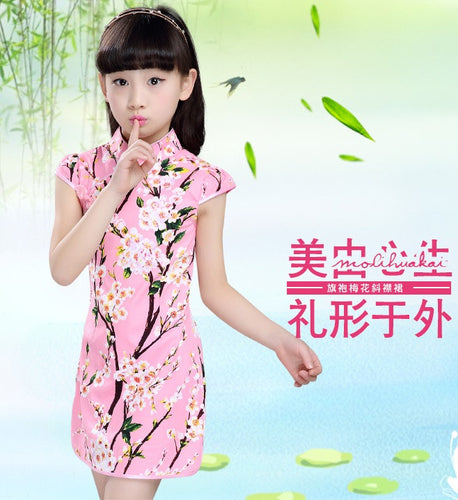 CS047 New Girls Chinese Traditional Floral Cheongsam Qipao - Pink