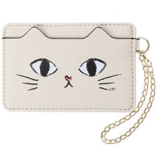 MMB08  Kitty Cat Card Pouch