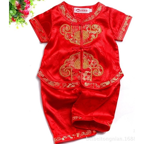 TZ009 Boys Girls Unisex CNY Traditional 2 Pc Set Red
