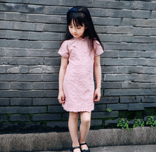 CS050 New Toddler Girls Pink Lace Cheongsam Qipao