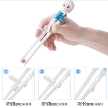Children's Chopsticks Training Chopsticks Baby Chopsticks Practice Chopstick Frozen [Little Gems]