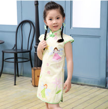 CS029 Girls Garden Fairies Traditional Chinese DRess Cheongsam Qipao - Yellow