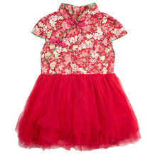CS073 Girls Red Cherry Blossoms Tulle Chinese Dress Cheongsam Qipao