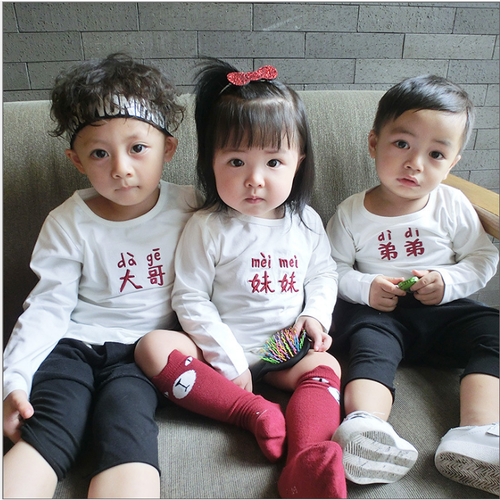 KOR046 New Siblings Long Sleeve Tee