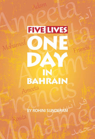 Five Lives - One Day in Bahrain - a General Fiction eBook by Rohini Sunderam.